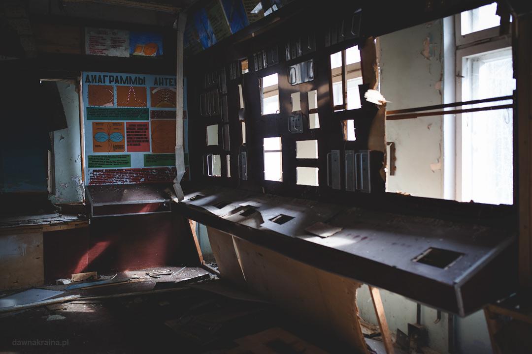 Pomieszczenia szkoleniowe. Radar Duga zwany Oko Moskwy w Czarnobyl 2