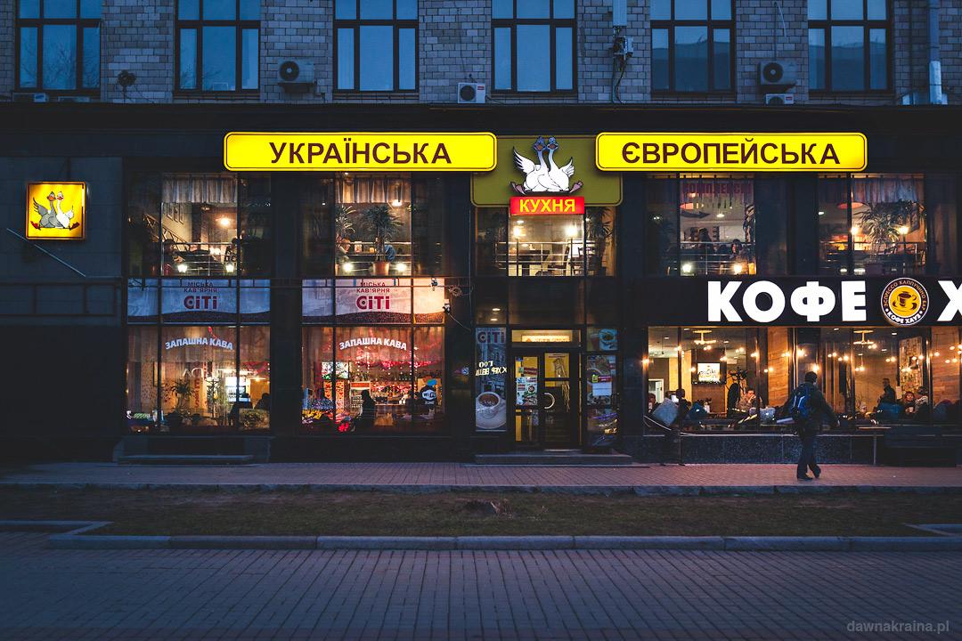 dawna-kraina-kijow-21
