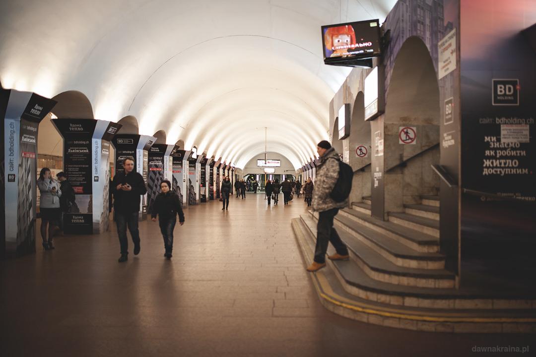 dawna-kraina-kijow-metro