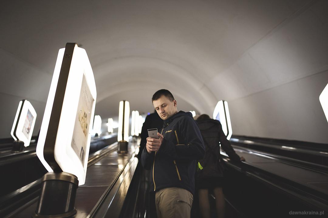 dawna-kraina-metro-kijow