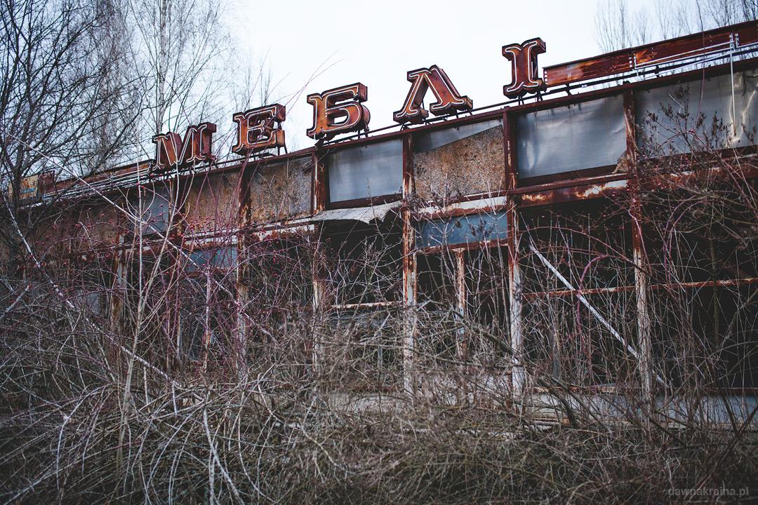 urbex w Prypeci. Eksploracja wymarłego miasta duchów. Wyprawa do Czarnobyla.