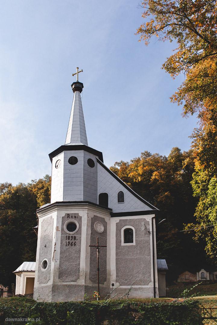 Kościół Narodzenia NMP (XVII w.)